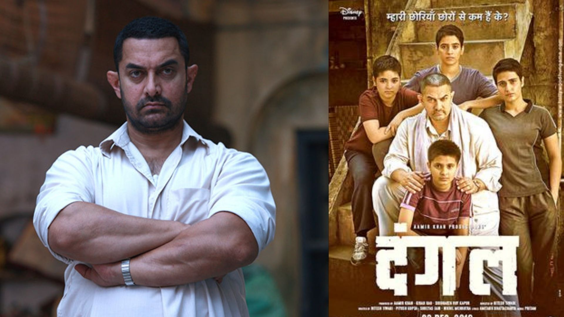 Did You Know? Aamir Khan Wasn't The First Pick For Nitesh Tiwari's Directorial For Character Of Mahavir Singh Phogat