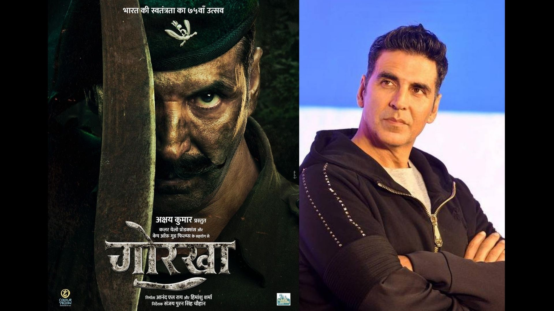 Gorkha New Poster: The Poster Of The Movie Was Released Some Time Back And Akshay Looks Like A Roaring Lion
