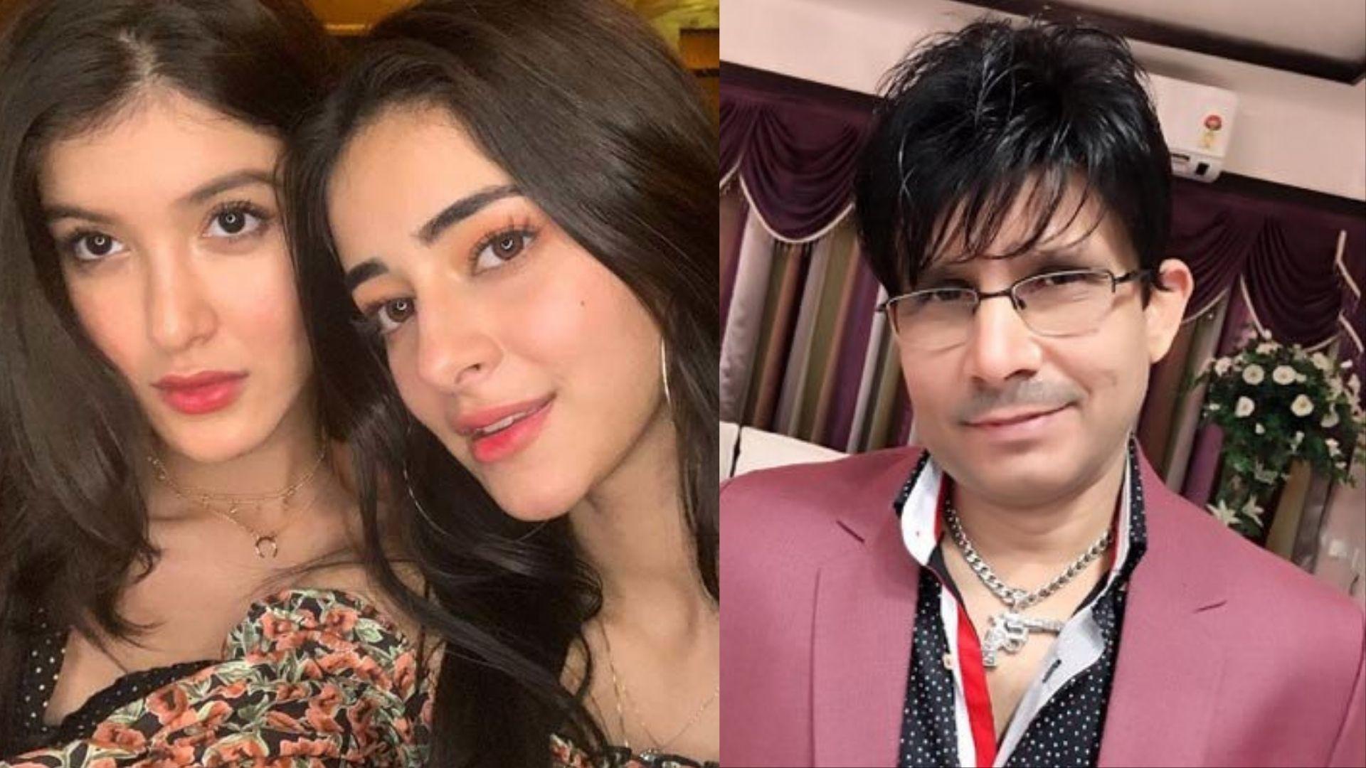 Aryan Khan Arrest Case: Kamaal R Khan Takes A Dig At Ananya Panday And Calls Her 'Biggest Fool'; KRK Predicts Shanaya Kapoor Is On NCB's Radar