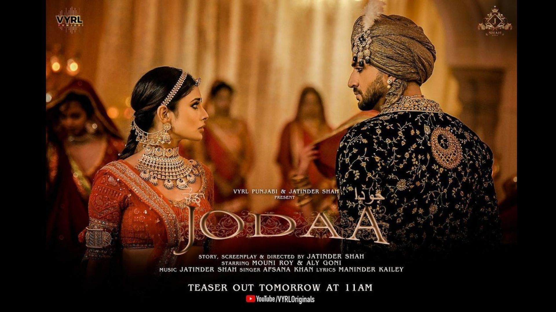 Jodaa Song Out Now: Mouni Roy and Aly Goni's New Track Video Is All Ooz, Elegance And Royal