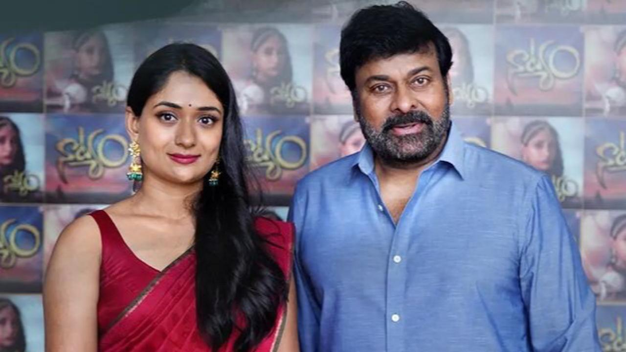 Megastar Chiranjeevi lends his support to THIS upcoming film