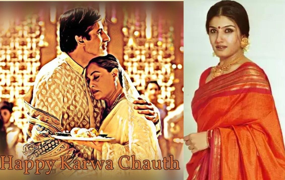 Karwa Chauth 2021: Amitabh Bachchan, Kangana Ranaut, Raveena Tandon, Tahira Kashyap Khurrana Extend Warm Wishes On The Auspicious Occasion