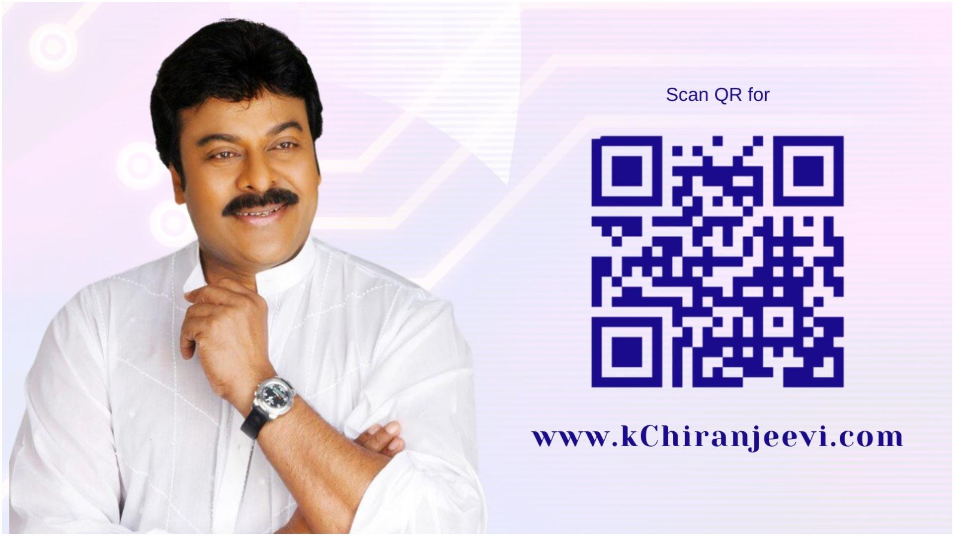 Ram Charan Teja launches 'Chiranjeevi Charitable Trust' website!