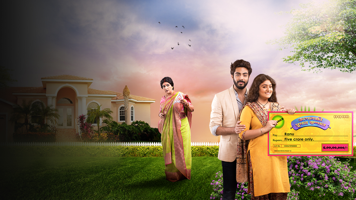 ZEE BANGLA - Bangla Entertainment Online | Updates & More | ZEE5