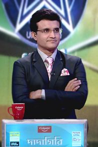Sourav Ganguly in Dadagiri