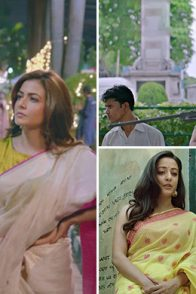 bangla-romantic-movie
