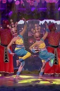 Dance Bangla Dance Junior