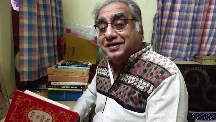 Priyo Tarakar Andarmahal